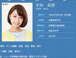 0508ugaki_main.jpg