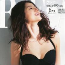 癒やし系のエロスにメロメロ…女優・井川遥が再ブレイクを果たしたワケ