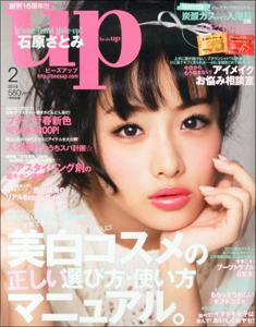 0509ishihara_main.jpg