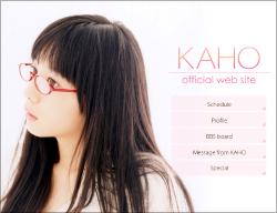 0512kaho_main.jpg