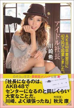0512kawasaki_main.jpg
