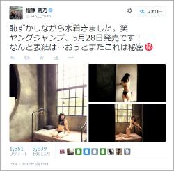 0512sashihara_main.jpg