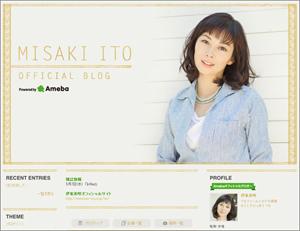 0513itomi_main.jpg