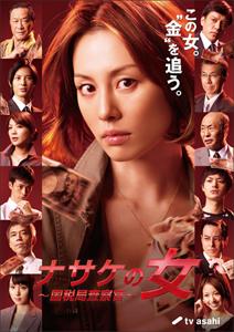 0513yonekura_main.jpg