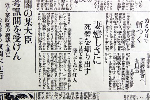 0515hakahori_sub.jpg