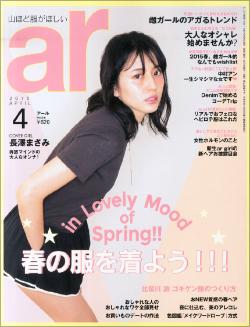 0515nagasawa_main.jpg