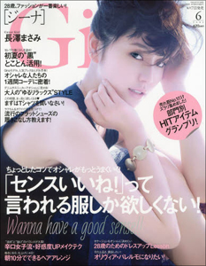0516nagasawa_main.jpg
