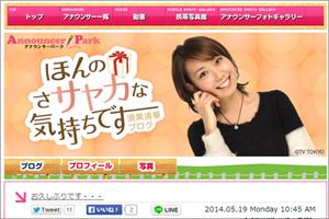 0516sayaka_main.jpg