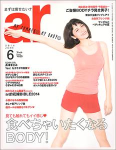 0519arnagasawa_main.jpg