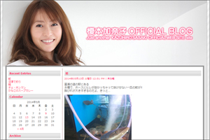 0519enomoto_main.jpg