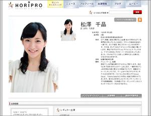 0519matuzawa_main.jpg