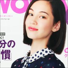 """水原希子、セクシー画像でファンを魅了するも""""脇腹タトゥー""""には困惑!?"""