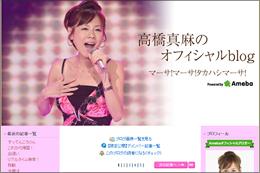 0520takahashi_main.jpg