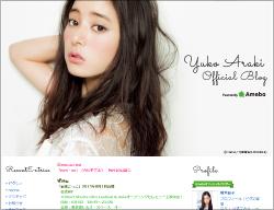 0521araki_main.jpg