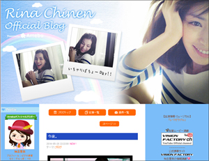 0521chinen_main.jpg