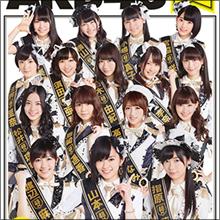投票数は増加も…AKB48「選抜総選挙」の盛り上がりがイマイチな理由