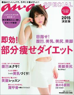 0522arimura_main.jpg