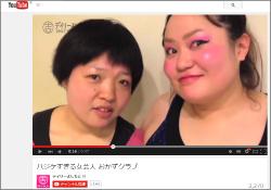 0522okazu_main.jpg