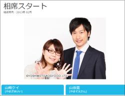 0522yamazaki_main.jpg