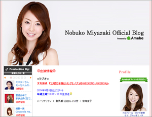 0523miyazaki_main.jpg