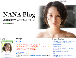 0526kiyono_main.jpg