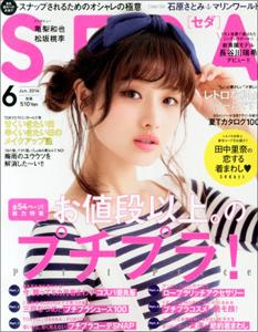 0527ishihara_main.jpg