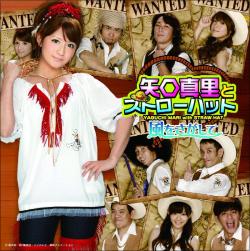 0527yaguti_main.jpg