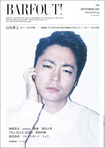 0527yamada_main.jpg