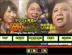 0528ikarishinto_main.jpg