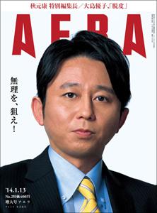 0530ariyoshi_main.jpg