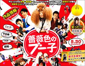 0530barairo_main.jpg