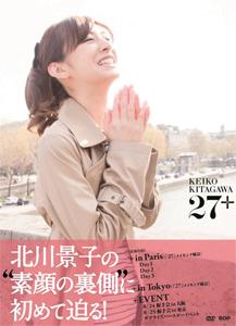 0530kitagwa_main.jpg