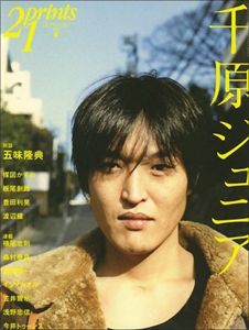 0602chihara_main.jpg