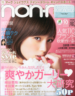 0602honda_main.jpg