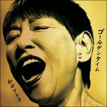 和田アキ子への異常なまでの礼賛も、視聴率低迷でもう「アッコにまかせられない」!?