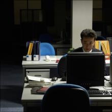 一人で残業をしている時にムラムラしちゃった人のための風俗!?