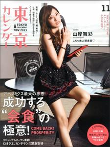 0605yamagishi_main.jpg