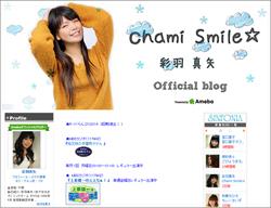 0609saiu_main.jpg