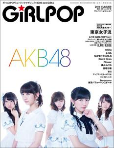 0611akbgirl_main.jpg
