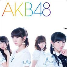 握手会再開のメド立たず窮地…AKB48運営が新たなファンとの「交流イベント」を検討中