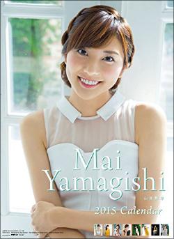 0611yamagishi_main.jpg