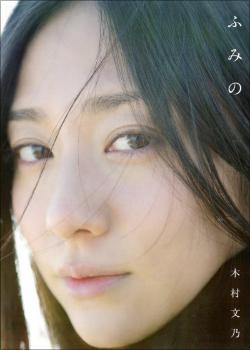 0612kimura_main.jpg