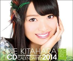 0612kitahara_main.jpg