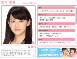 0612miyaji_main.jpg