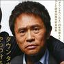 """「息子の彼女より年下…」浜田雅功、Fカップグラドルと""""半同棲状態""""だった!?"""