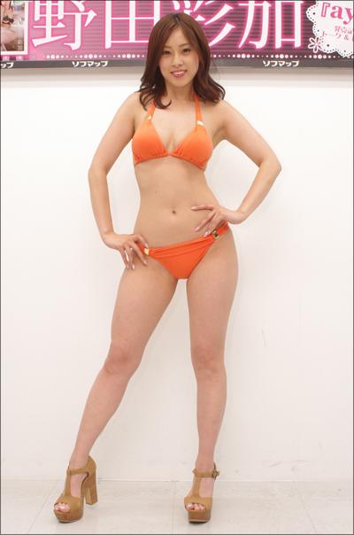 「現場でのポロリなんてかまってられません!」野田彩加、アラサーグラドルの覚悟が詰まった激アツな新作イメージ作!!の画像1