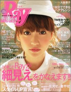 0613ooshima_main.jpg