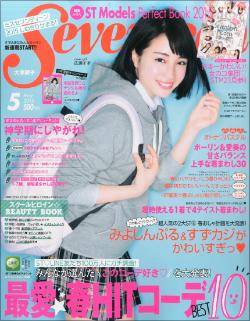 0616hirose_main.jpg