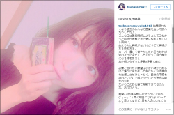 0616masuwaka_main.jpg