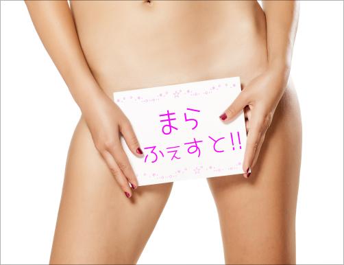 0617kouyakujosi_fla.jpg